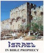 Israel in Bible Prophecy (2003)
