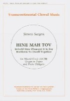 Hine Ma Tov (Behold How Good It Is) (1978)