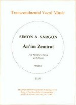 Anim Z'mirot (Sweet Hymns and Songs) (1976)