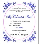 My Beloved Is Mine- Music for a Jewish Wedding (2001)