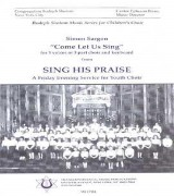 Come Let Us Sing (Psalm 98) (1980)
