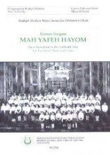 Shiru Ladonay Shir Hadash (Washington Hebrew Congregation, 1998)
